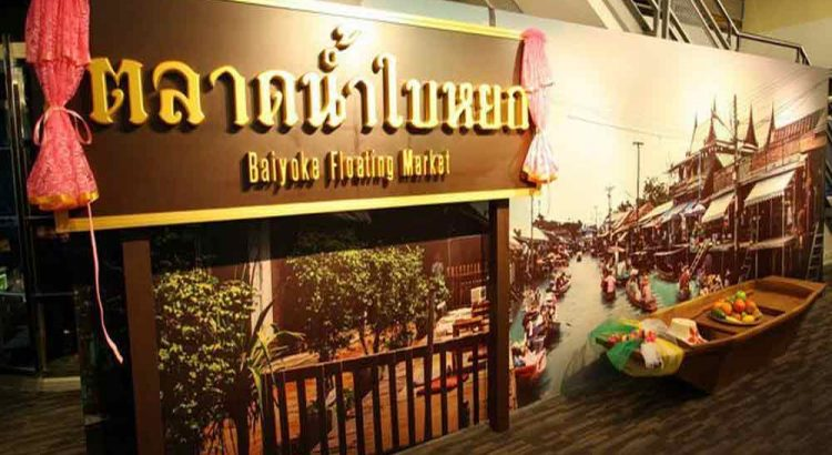 Experience first sky Floating Market Bangkok with air conditioning with Baiyoke Floating Market Buffet Price Discount Booking online,Bangkok lunch & dinner