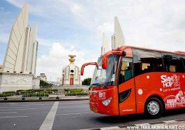 Experience Bangkok Hop on Hop off Sight-seeing Bus Travel by Siam Hop on Hop off Bangkok Sightseeing Bus Tour.Bangkok bust tours ticket discount booking